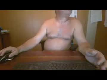 basan1's Recorded Camshow