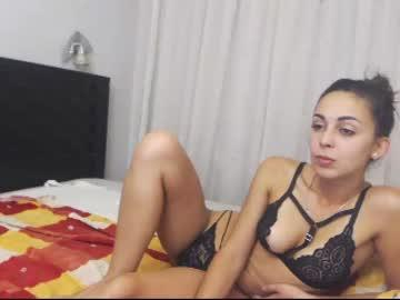 better_fly's Recorded Camshow