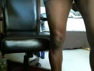 cunow121's Recorded Camshow