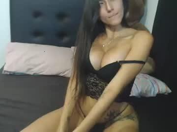liangink's Recorded Camshow